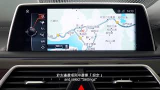 BMW i3 (2018+) - Navigation System: Show Points of Interest on Map