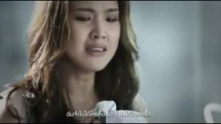 Download Lagu Video Thailand Sad Mp3