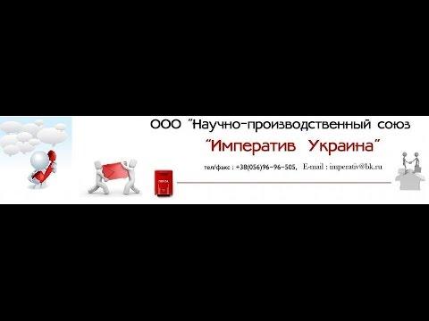 композитная арматура для фундамента отзывы инженеров - YouTube