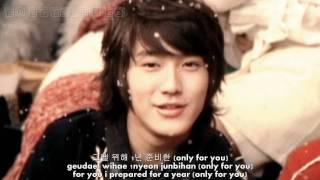 [FULL HD] SM TOWN - Snow Dream [hangul + romanization + eng sub] MP3