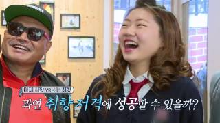 [예고] 김흥국, 13년 만에 드디어 기러기 청산!