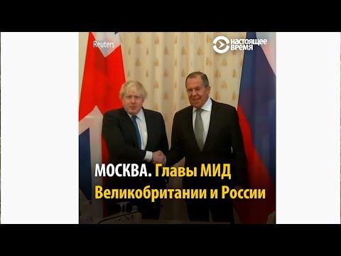 Борис Джонсон пошутил над Сергеем Лавровым