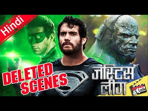 Justice League DELETED SCENES & Superman Black Suit [Explain In Hindi]