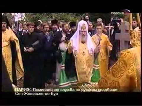 ГИБЕЛЬ ИМПЕРИИ: Византийский урок (2008)