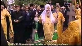 РУССКИЕ автор арх Тихон Шевкунов