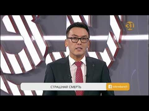 Казахстанские дипломаты осуждают убийство саудовского журналиста Джамаля Хашкаджи