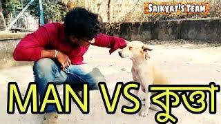 MAN VS DOG | MANUSH HOITE SABDHAN | NRS HOSPITAL DOG KILLING CASE | STREET DOGS REACTION | WATCH IT
