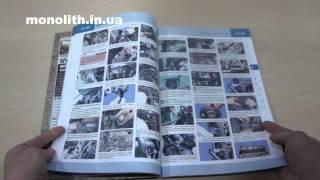 Руководство по ремонту ВАЗ 2103 | ВАЗ 2106 (цветное)