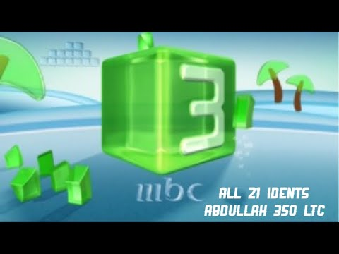 Download All 21 idents of MBC 3 TV ADS