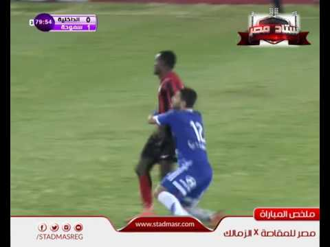 Watch-dakhlia-vs-smoha-goals-0-1