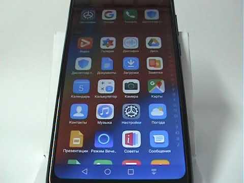 Экран приложений в смартфоне Huawei