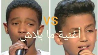 آدم بنلمقدم و محمد واكضيض ما بلاش أصوات خيالية