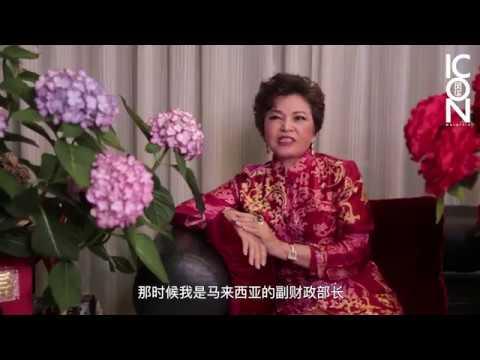 2019年《ICON》新春晚宴 - Tan Sri Datuk Sri Doctor Ng Yen Yen