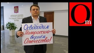 Вашингтонские хозяева Путина устроили провокацию в Украине
