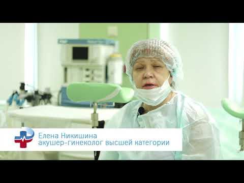 ЖД больница Гинекология