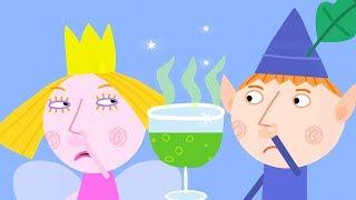Le Petit Royaume de Ben et Holly 🍰 Le Pique-Nique Royal de Fées 🍰 Dessin animé