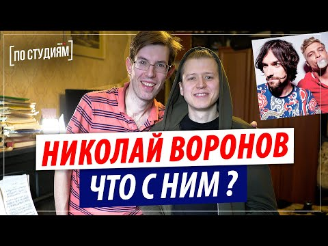 Клип Николай Воронов - Белая стрекоза любви