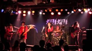 Uriah Beep Live at TOGATOGA Kyoto JAPAN June 2011 ユーライア ベープ.