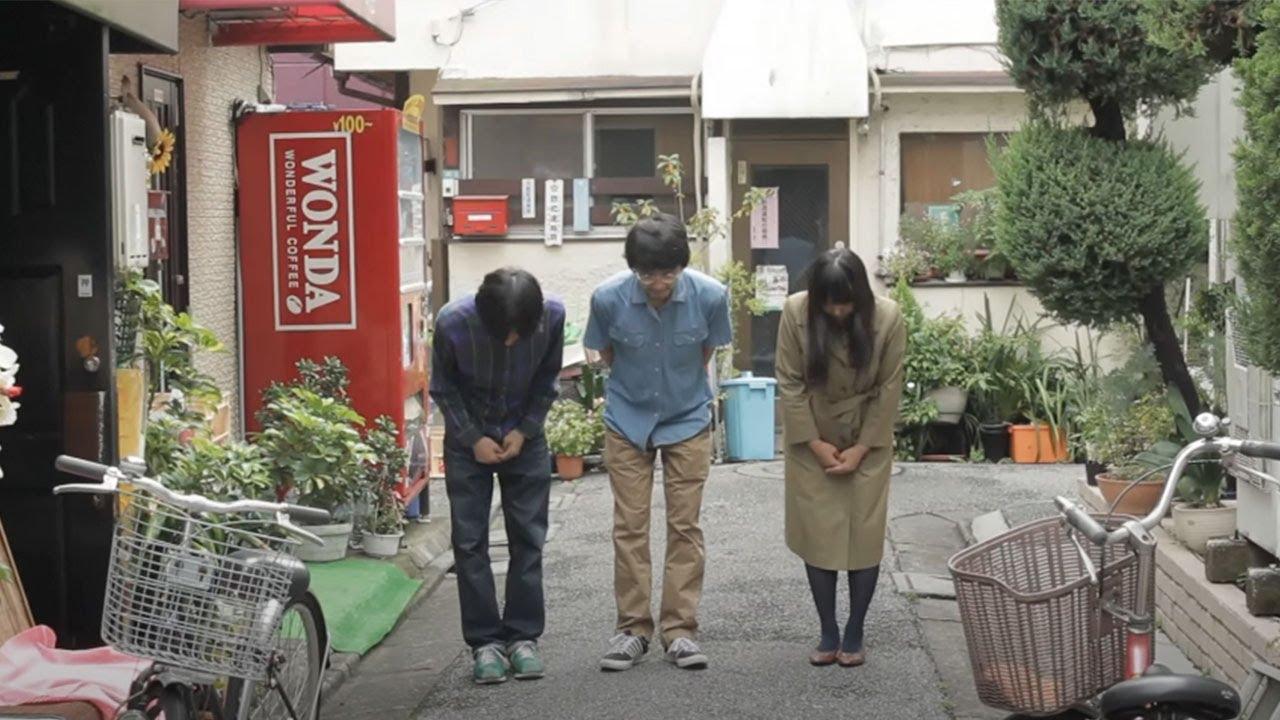 Nice #ArtBox   Lamp Japan Band   Gravedad Zero Tv