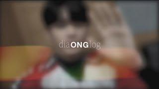 ONG SEONG WU 옹성우 - [diaONGlog] LG트윈스 시구 현장