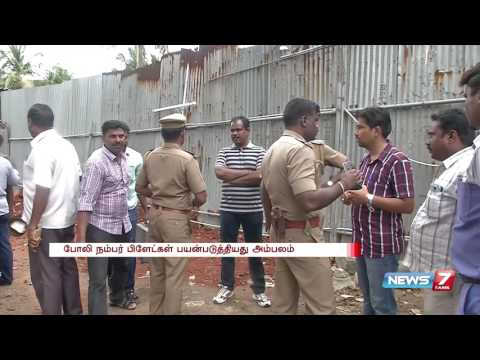 7 luxury cars stolen at Manapakkam found abandoned | News7 Tamil