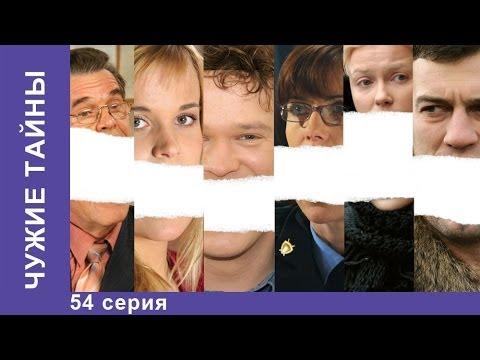 Русское порно смотреть онлайн видео