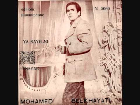 mohamed belkhayati mp3 gratuit