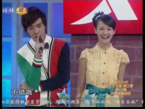 Yu Hao Ming & Zheng Shuang - Tian Tian Xiang Shang 天天向上