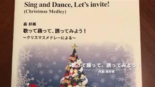 2017.12.5ヤマハ銀座店サロンにて吉澤実先生、朝岡聡さん、柴本幸さん、...