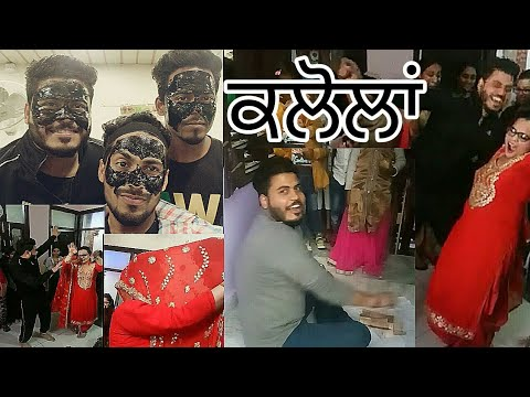 mohit-weds-rajni-|-ਕਲੋਲਾਂ-ਹੀ-ਆ-ਬੱਸ-|-behind-the-scene-|-saloon-|-kinner-vs.vinay-|-06-02-2018