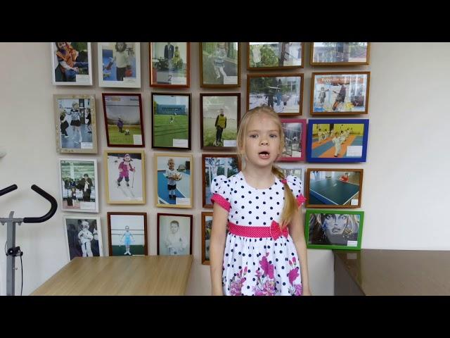 Изображение предпросмотра прочтения – ВикторияТюпакова читает произведение «Русская девочка» (Карим Мустай)