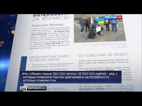 Стоп-лист НКО: за списком иностранных агентов будут следить регулярно