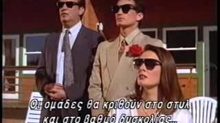 o parthenos 4 (meatballs 4) 1992 2/3