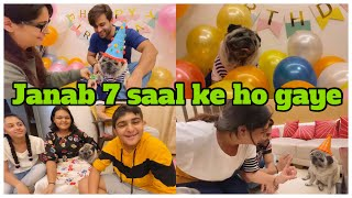 Cuddle's birthday celebration | cuddle bana gentleman | Shoaib Ibrahim | Ibrahim family