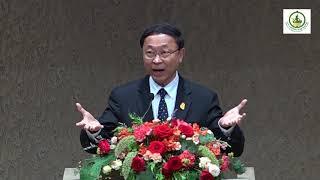 """กล่าวปาฐกถาพิเศษในงาน """"Thailand's Digital Transformation Forum"""""""