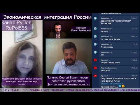 Экономическая интеграция России и Белоруссии.