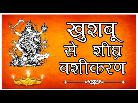 Lord Shiva Mahamrityunjaya Mantra(remove deadly disease/overcome fear & Death) from YouTube · Duration:  3 minutes 22 seconds