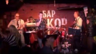 Кавер-группа Вы ЧЕ! - Sharp dressed man