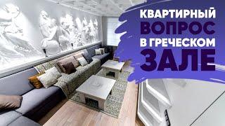 видео Кессонный потолок своими руками
