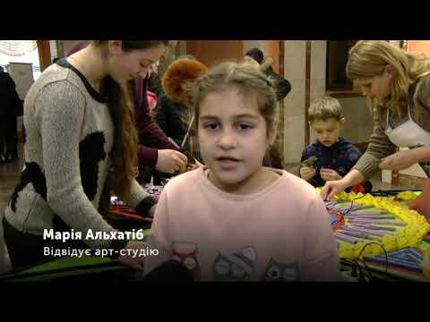UA: ВОЛИНЬ: У Луцьку діти вчилися виготовляти Різдвяну зірку