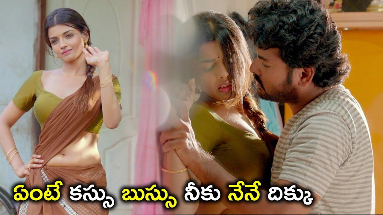 Download ఏంటే కస్సు బుస్సు నీకు నేనే దిక్కు | Latest Telugu Movie Scenes | Vimal | Ashna Zaveri