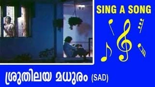 Evergreen Malayalam Song Sruthi Laya madhuram.... [Sad]