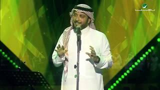Majid Al Mohandis … Aa'len Anshaby | ماجد المهندس … أعلن إنسحابي - حفل أبها 2019