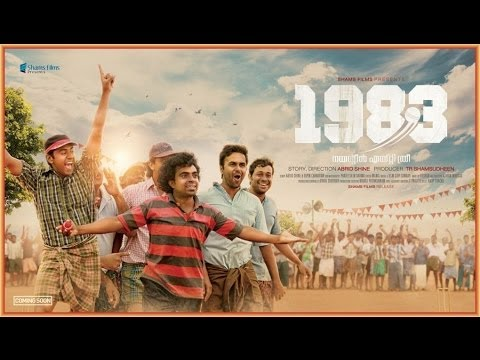 Thalavettam Kanumba song from Malayalam Movie 1983 directed  Abrid Shine