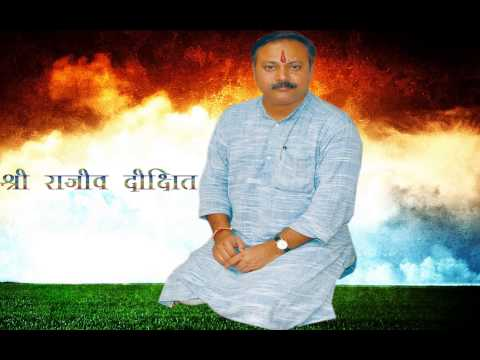 Indian Police Act and Land Acquistion Act two biggest Problems for India - Rajiv Dixit