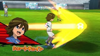 Inazuma Eleven Go Strikers 2013 Zeus 2.0 Vs Little Gigant 2.0 Wii 1080p (Dolphin/Gameplay)