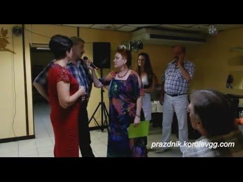 Конкурс Банк прикольные конкурсы на день рождения взрослых дома
