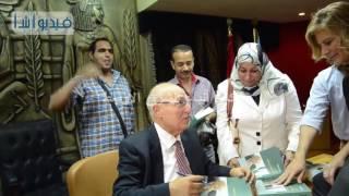 """بالفيديو : حفل توقيع السيرة الذاتية لنبيل شعث بعنوان """"حياتي من النكبة إلي الثورة"""""""
