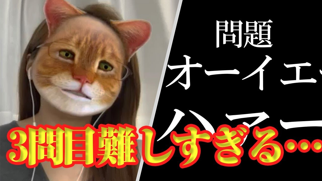 【激ムズ】BUMP OF CHICKENのオーイエーアハーンだけでクイズしてみた!!!