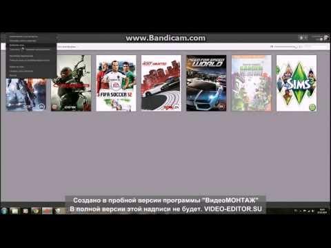 [GT 1]Как добавить стороннюю игру в Origin и изменить её ярлык